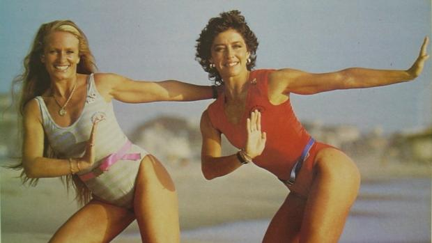Musique de Gym Tonic en 45 tours avec en couverture Davina et Veronique